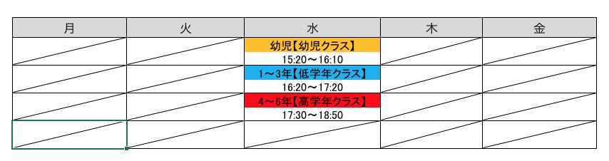 スクリーンショット 2018-09-25 11.52.45