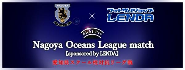 league-4-02