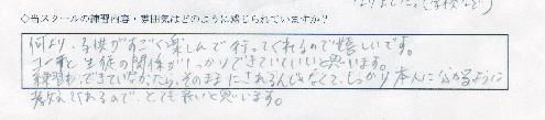 toyoda ichito-03