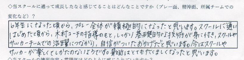 yamanaka_joutarou_kensuke-02