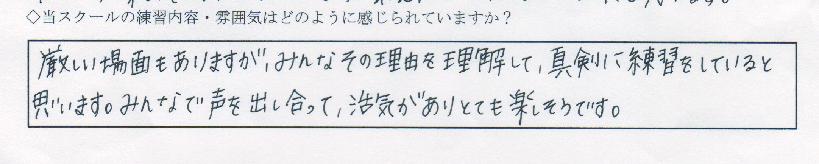 yamanaka_joutarou_kensuke-03