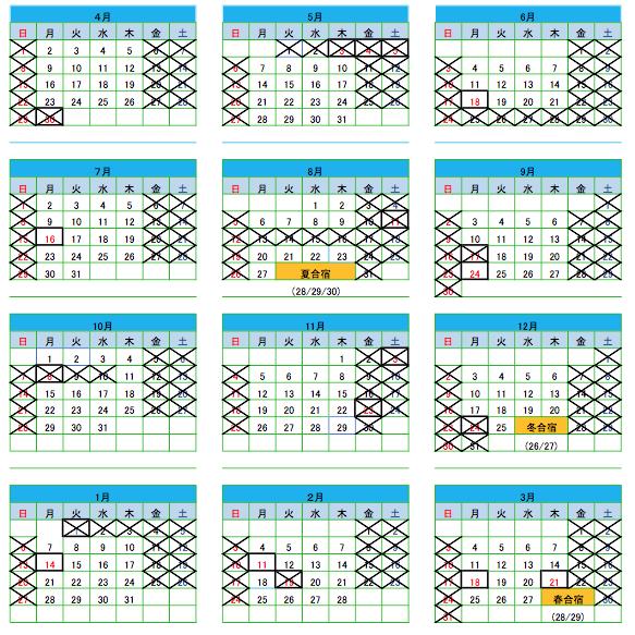 2018年度大府カレンダー画像