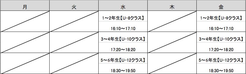 スクリーンショット 2018-09-22 19.57.20