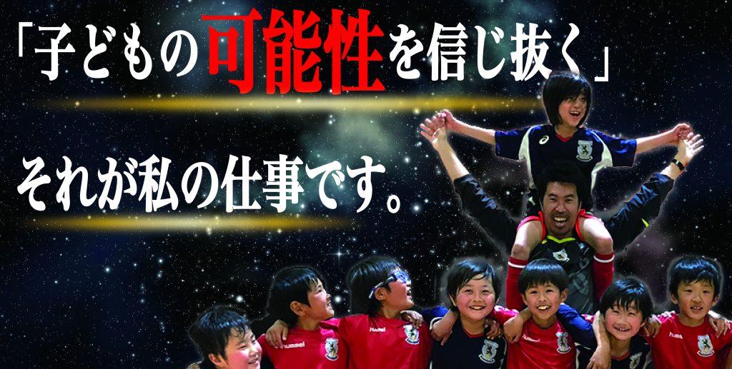豊田・大高バナー-02