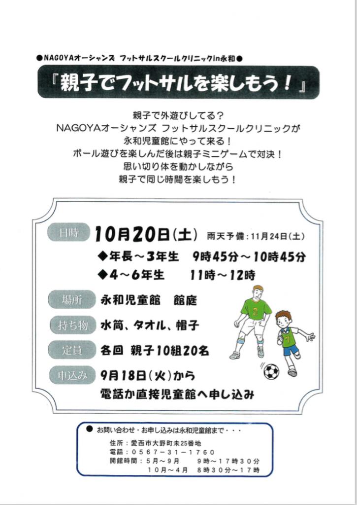 スクリーンショット 2018-10-10 16.53.54
